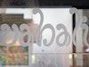 Vabali Spa Eine Oase In Berlin Moabit 1
